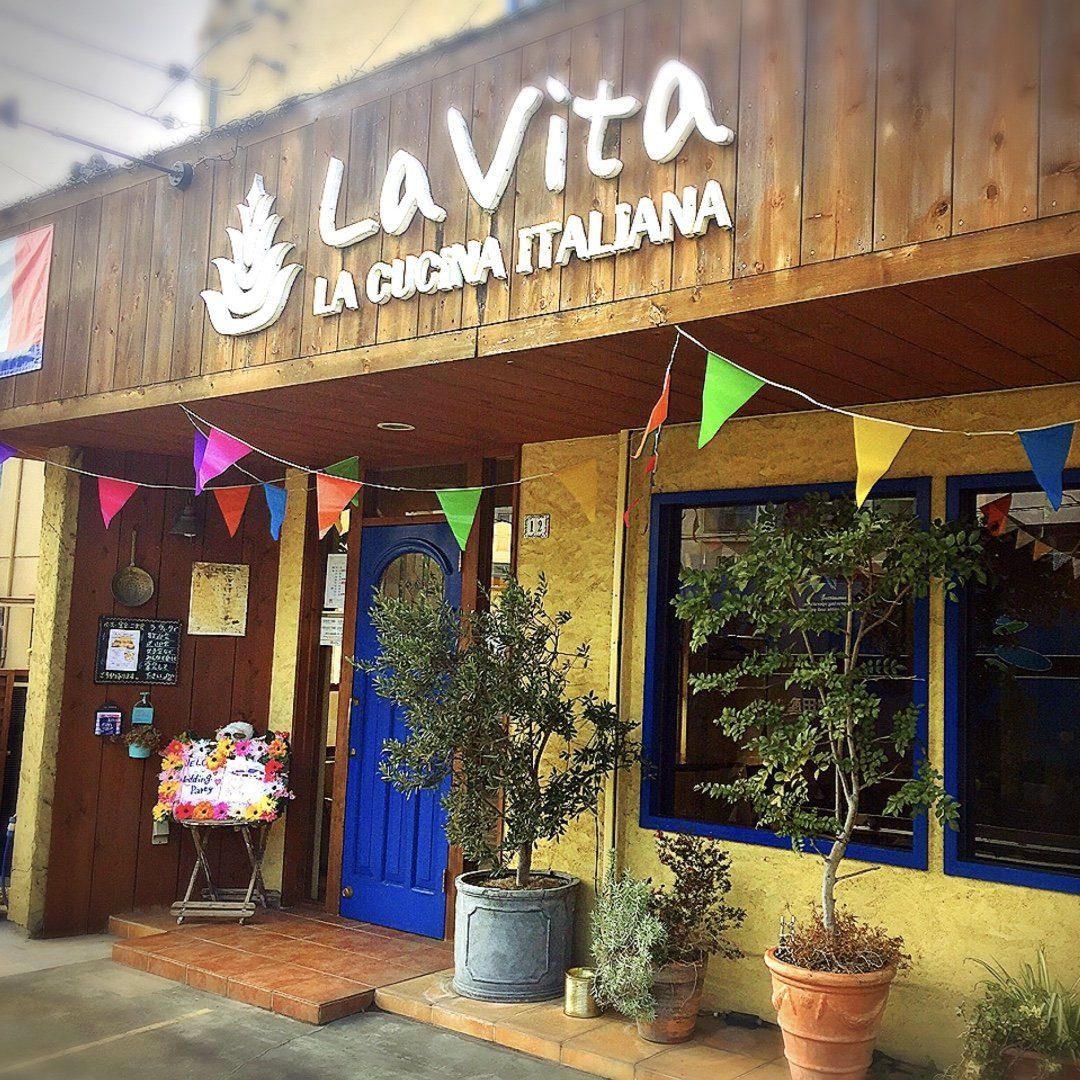 La Vita_Uji−City KYOTO | ラヴィータ